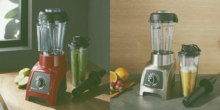 Best Vitamix Blender